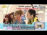 2NE1 в японской передаче [рус.саб]